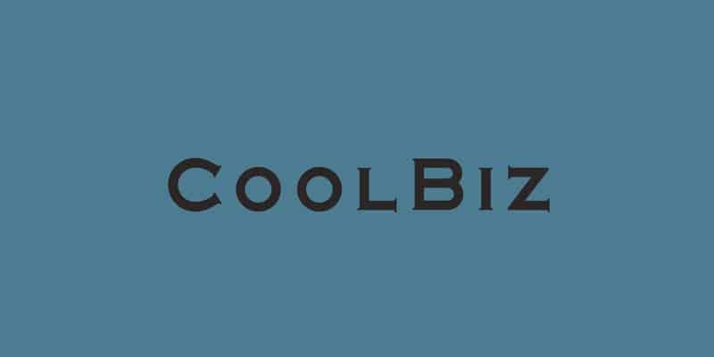 環境省が推進する「COOL CHOICE」への賛同について